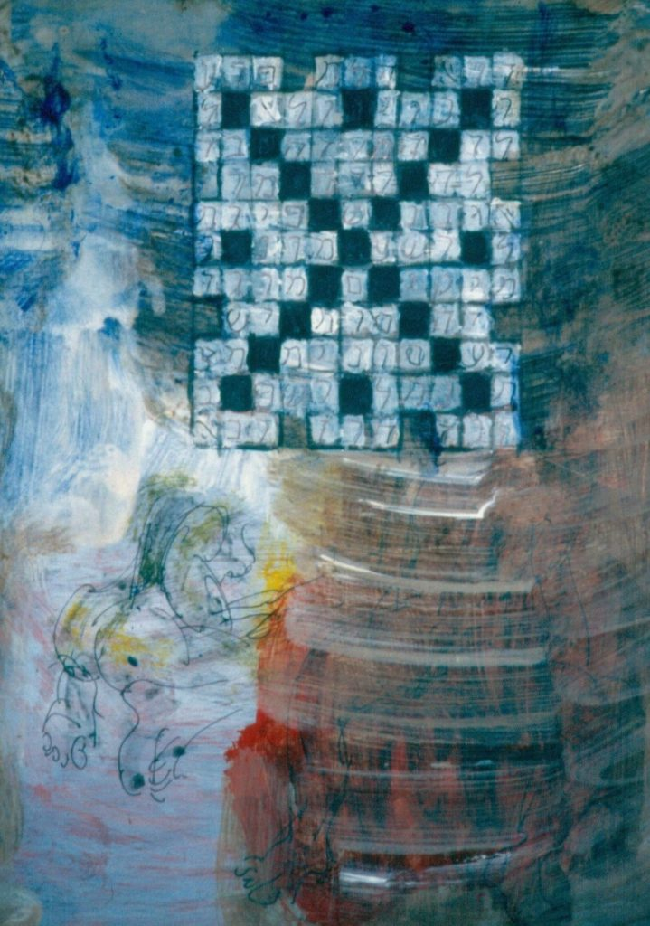 Games,1996. Mixed Media on Paper. 28x40cm