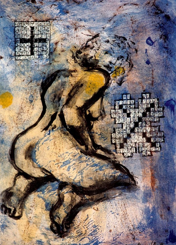 Kneeling nude with 2 crossword puzzles on textured ground