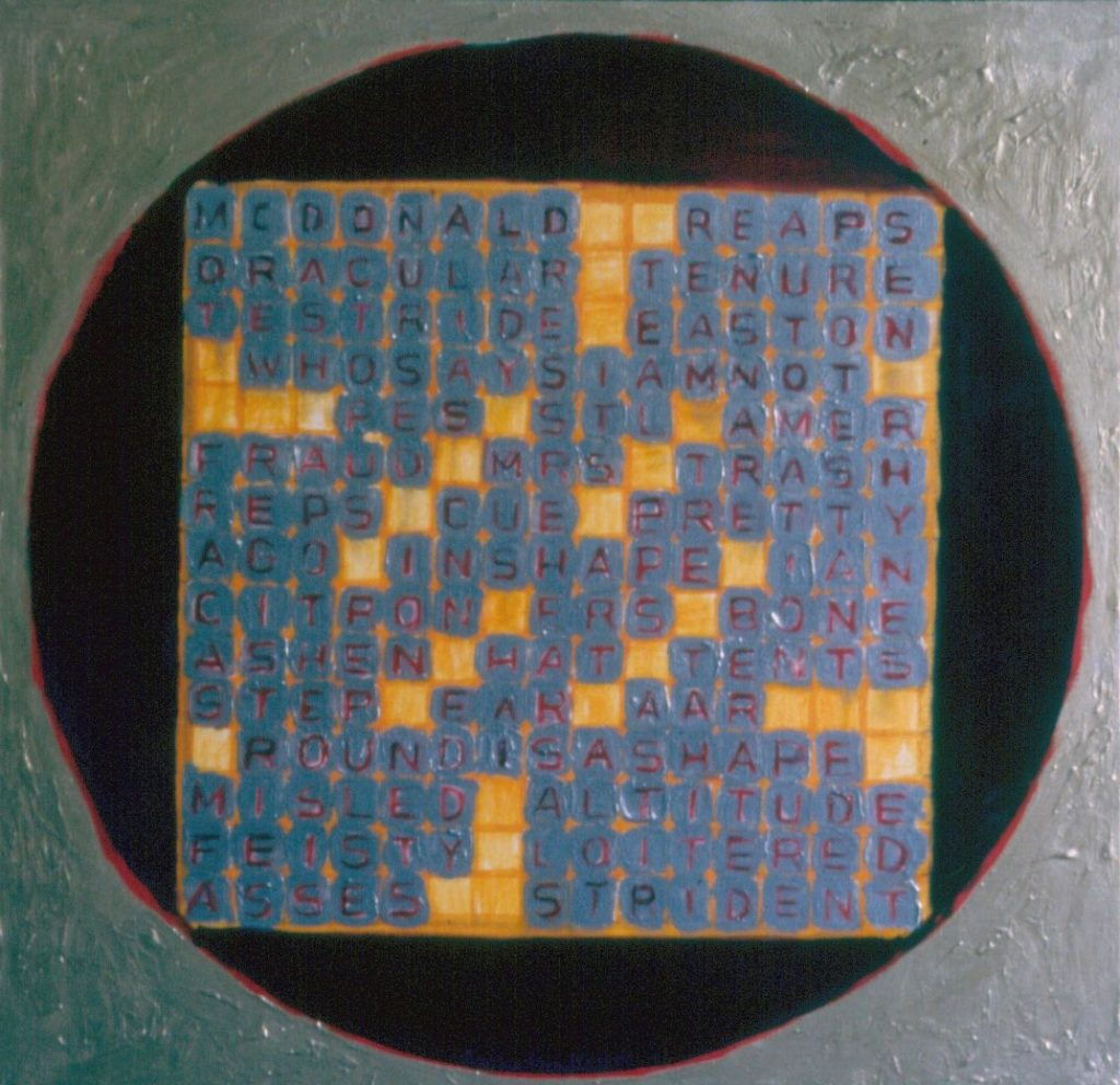 Square, gold crossword puzzle in red circle on gold square